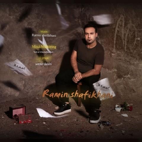 دانلود آهنگ جدید رامین شفیع خانی سه سال