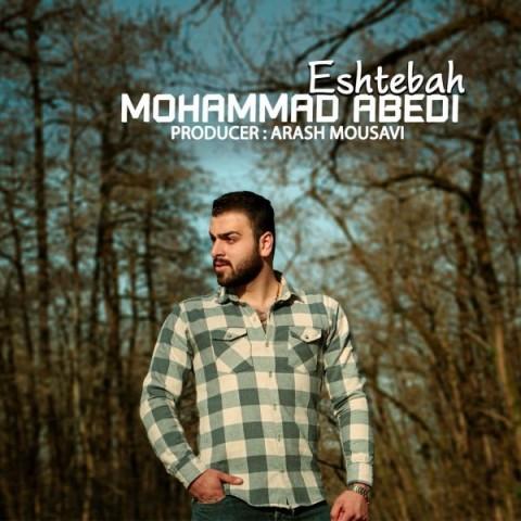 دانلود آهنگ جدید محمد عابدی اشتباه