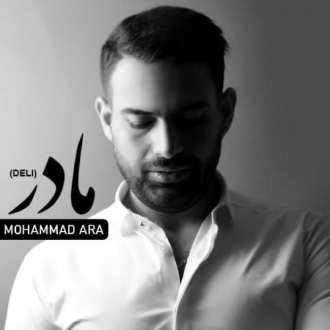 دانلود آهنگ جدید محمد آرا مادر
