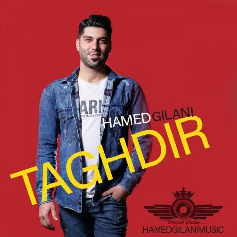 دانلود آلبوم جدید حامد گیلانی تقدیر