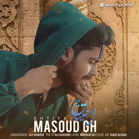 دانلود آهنگ جدید مسعود جی اچ احتیاج
