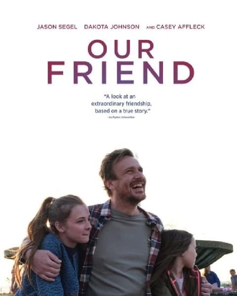 دانلود فیلم دوستان ما