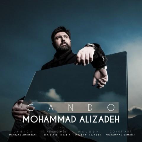 محمد علیزاده گاندو، دانلود آهنگ جدید محمد علیزاده گاندو + متن ترانه