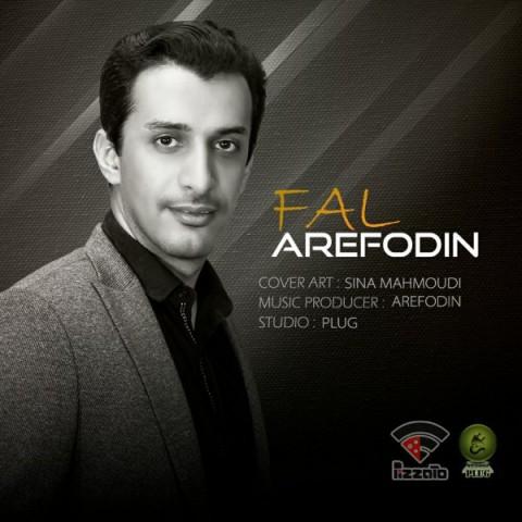 دانلود آهنگ جدید عارف الدین فال