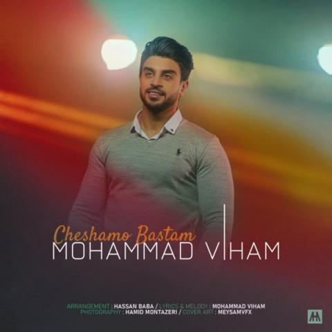 دانلود آهنگ جدید محمد ویهام چشامو بستم