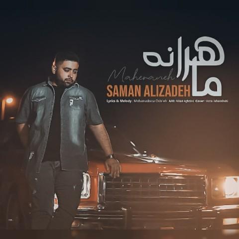 دانلود آهنگ جدید سامان علیزاده ماهرانه