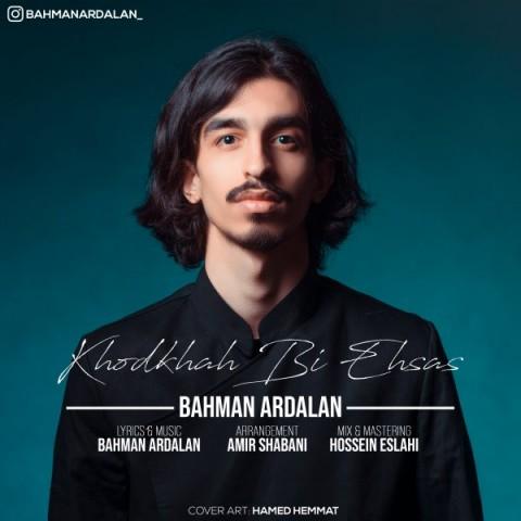 دانلود آهنگ جدید بهمن اردلان خودخواه بی احساس