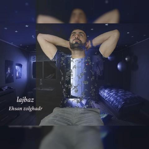دانلود آهنگ جدید احسان ذوالقدر لجباز
