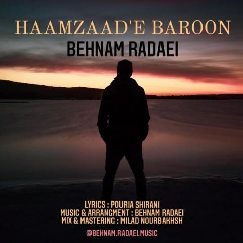 دانلود آهنگ جدید بهنام ردایی همزاد بارون