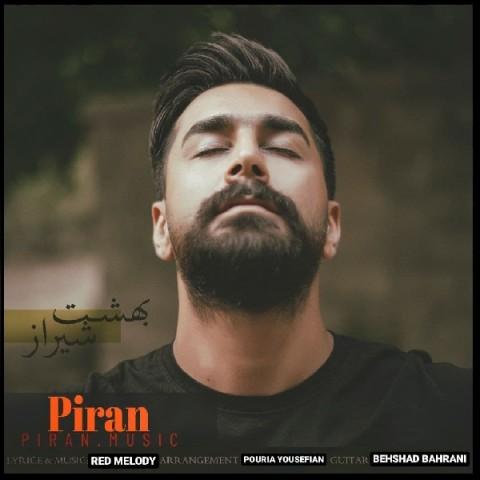 دانلود آهنگ جدید پیران بهشت شیراز