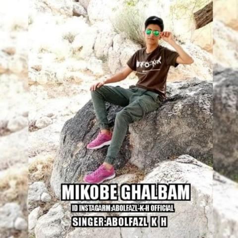 دانلود آهنگ جدید ابوالفضل کی اچ میکوبه قلبم