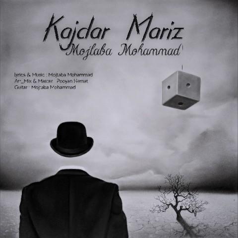 دانلود آهنگ جدید مجتبی محمد کج دار مریز