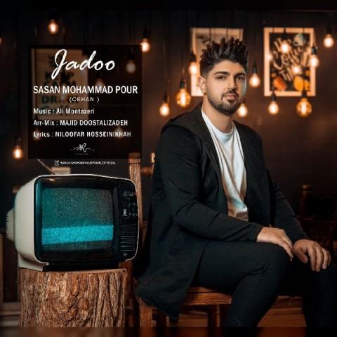 دانلود آهنگ جدید ساسان محمدپور جادو