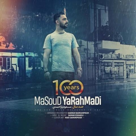 دانلود آهنگ جدید مسعود یاراحمدی صد سال