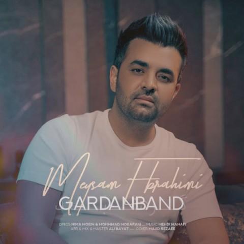میثم ابراهیمی گردنبند، دانلود آهنگ جدید میثم ابراهیمی گردنبند + متن ترانه