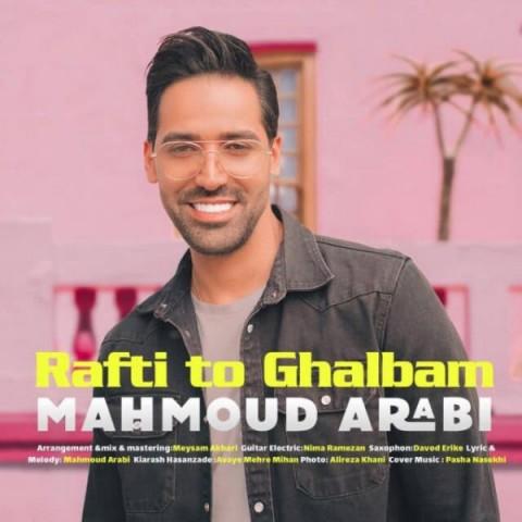 دانلود آهنگ جدید محمود عربی رفتی تو قلبم