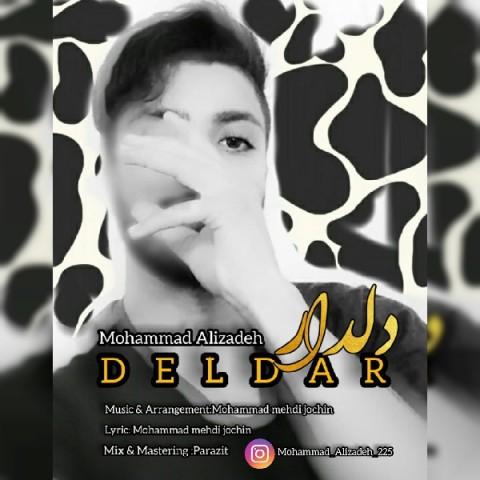 دانلود آهنگ جدید محمد علیزاده دلدار