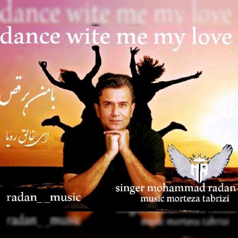 دانلود آهنگ جدید محمد رادان با من برقص