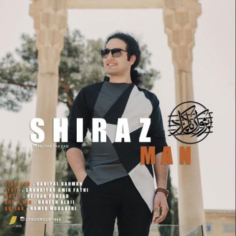 دانلود آهنگ جدید پژواک پاکزاد شیراز من