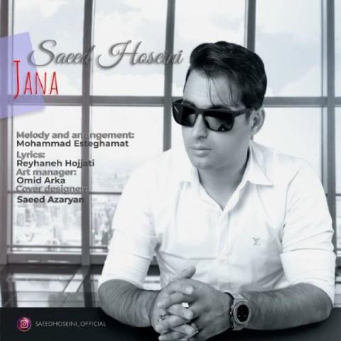 دانلود آهنگ جدید سعید حسینی جانا