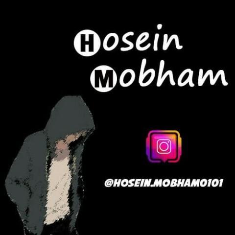دانلود آهنگ جدید حسین مبهم و محمدرضا اومدم شروع کنم
