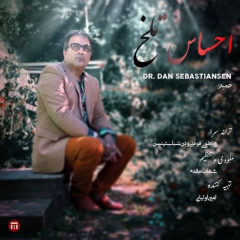 دانلود آهنگ جدید دکتر دن سباستین سن احساس تلخ