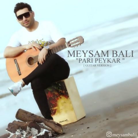 دانلود آهنگ جدید میثم بالی پری پیکر
