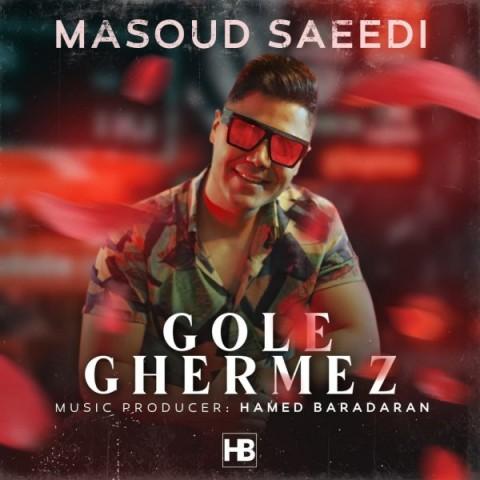 مسعود سعیدی گل قرمز، دانلود آهنگ جدید مسعود سعیدی گل قرمز + متن ترانه