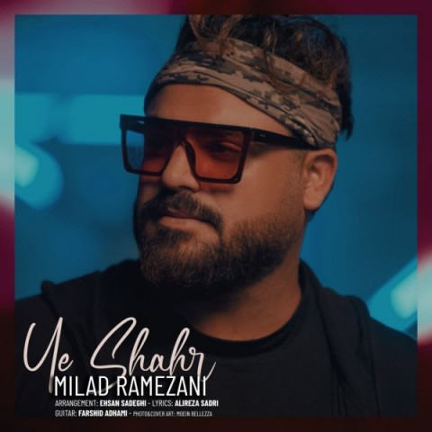 دانلود آهنگ جدید میلاد رمضانی یه شهر