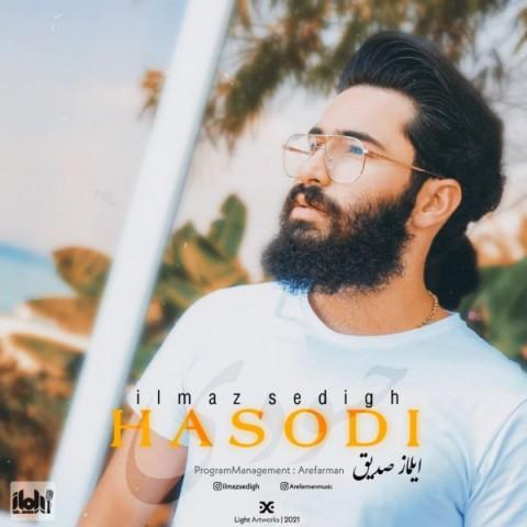 دانلود آهنگ جدید ایلماز صدیق حسودی