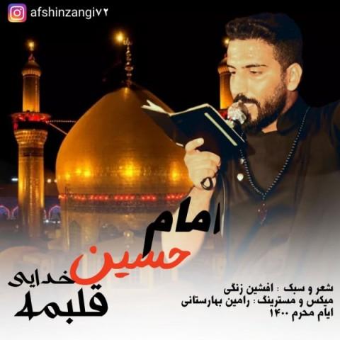 دانلود آهنگ جدید افشین زنگی امام حسین خدایی قلبمه