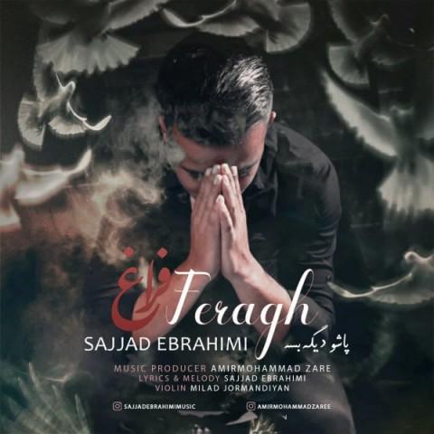 دانلود آهنگ جدید سجاد ابراهیمی فراغ