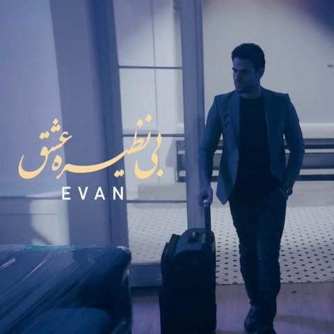 موزیک ویدئو ایوان بند بی نظیره عشق، دانلود موزیک ویدئو جدید ایوان بند بی نظیره عشق + متن ترانه