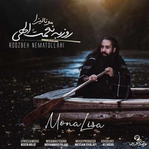 روزبه نعمت الهی مونالیزا، دانلود آهنگ جدید روزبه نعمت الهی مونالیزا + متن ترانه