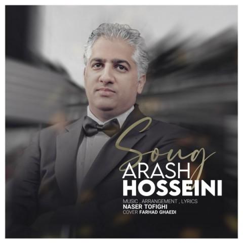 دانلود آهنگ جدید آرش حسینی سوگ