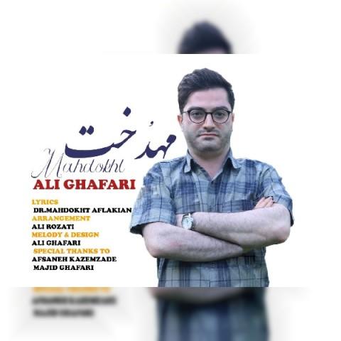دانلود آهنگ جدید علی غفاری مهدخت