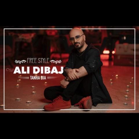 دانلود آهنگ جدید علی دیباج تنها بیا