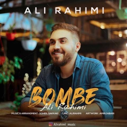 دانلود آهنگ جدید علی رحیمی بمب