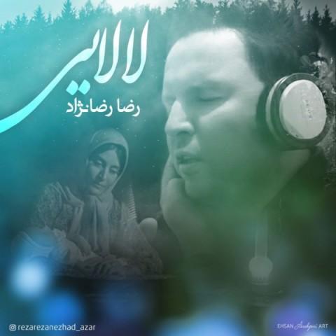 دانلود آهنگ جدید رضا رضانژاد لالایی