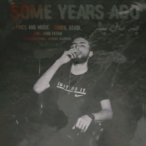 دانلود آهنگ جدید سهیل اسدی چند سال پیش