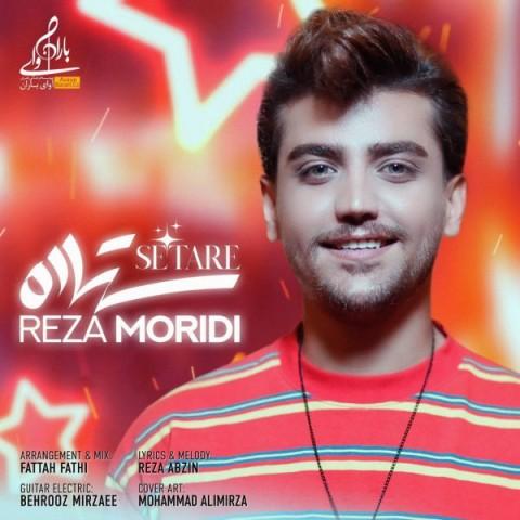 دانلود آهنگ جدید رضا مریدی ستاره