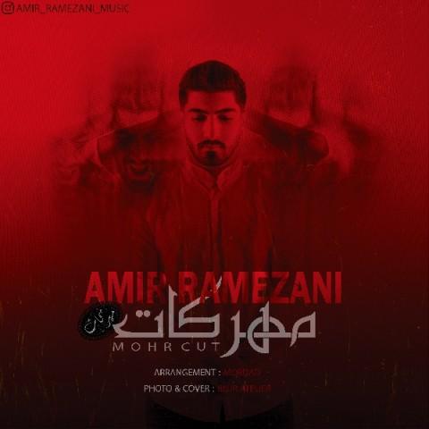 دانلود آهنگ جدید امیر رمضانی مهر کات