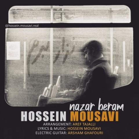 دانلود آهنگ جدید حسین موسوی نذار برم