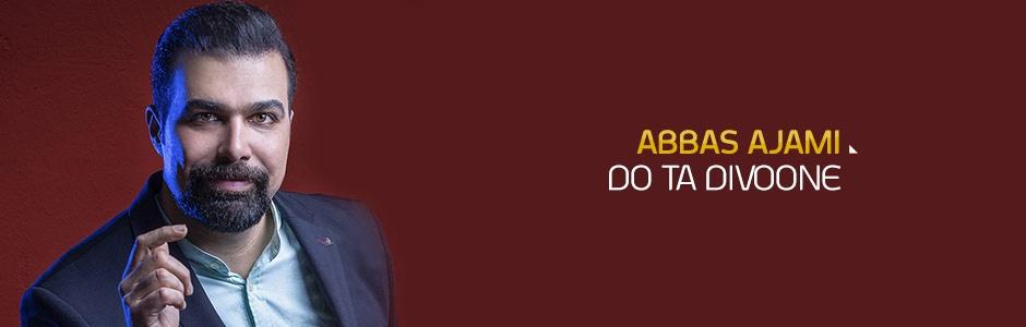 Abbas Ajami - Do Ta Divoone