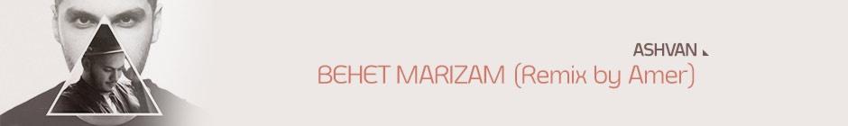 Amer - Behet Marizam