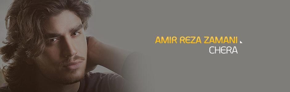 Amir Reza Zamani - Chera