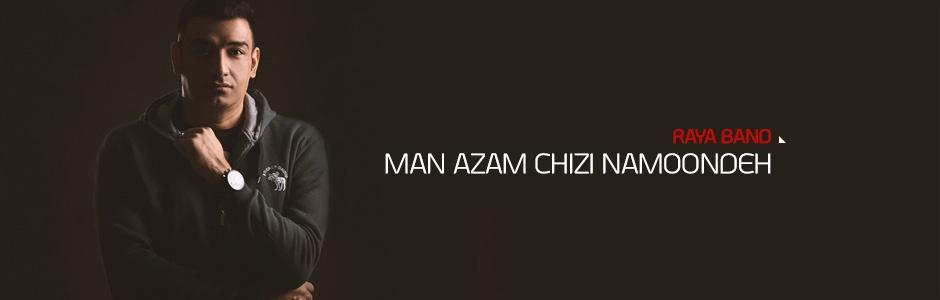 Raya Band - Man Azam Chizi Namoondeh