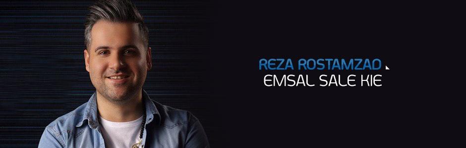 Reza Rostamzad - Emsal Sale Kie