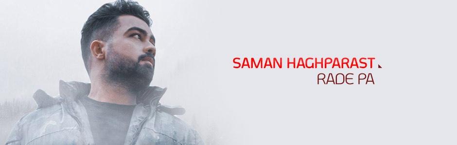 Saman Haghparast - Rade Pa