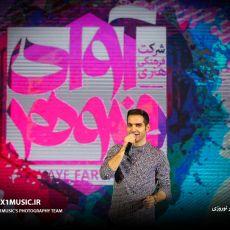 تصاویر کنسرت محسن یگانه – 23 دی 97